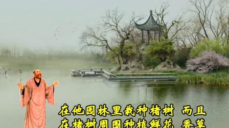 普贤行愿品讲记25(智圆法师)