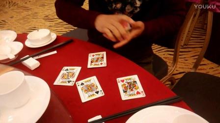 魔术师是如何在观众眼皮底下换牌的 魔术教学