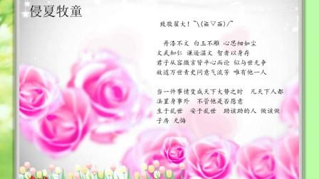【屏录】20160520表白翟大