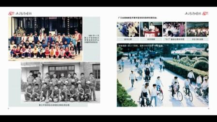 爱民机械厂建厂50周年纪念册(音乐:班得瑞,日落)