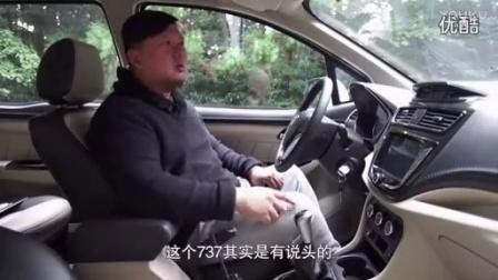 """【胖哥试车:《""""潍柴-英致737""""》】_汽车之家价格测评测20167"""