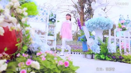 爽乐坊童星陈韵涵新年原唱单曲《相约在春天》欢乐上线!