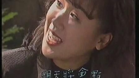 梁詠琳,羅芳雨-明天