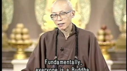 Master Sheng-yen (GDD-569) DVD