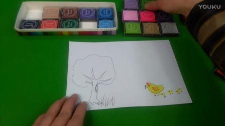 283创意手工亲子游戏互动手指画小鸡大树指印画认识颜色