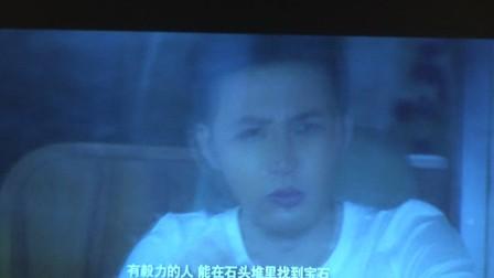 电影《花腰恋歌》全球展映发布会在京举行
