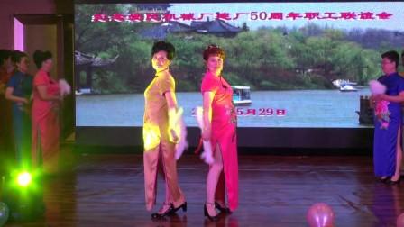 旗袍秀——在纪念爱民机械厂建厂50周年职工联谊会上的表演