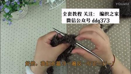 手工编织披肩图案d织毛线教程(51)d毛线编织披肩款式