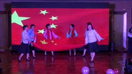表演唱 绣红旗——在纪念爱民机械厂建厂50周年职工联谊会上