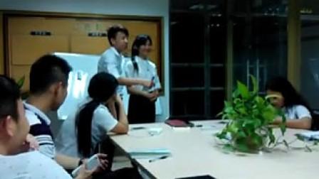 赵海峰开会。
