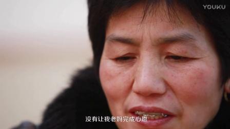 新春催泪暖视频【最想对父母说的话】