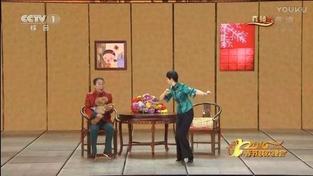 2016年冯巩春晚秀《快乐老爸》