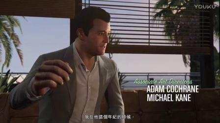 【约里克解说】GTA5剧情解说第1集