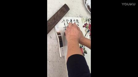 【舞墨教育】零基础学国画——花鸟画基本技法一招掌握(3)