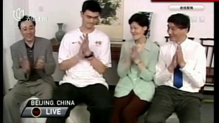 """NBA赛场上的""""中国印象""""回顾曾经登陆NBA的中国球员"""