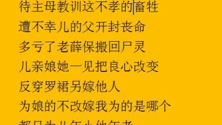 龙乃馨2016吊嗓录音~双官诰选段