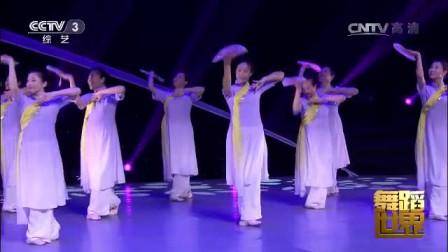舞蹈【梨花情】(表演:北京市石景山区文化馆)