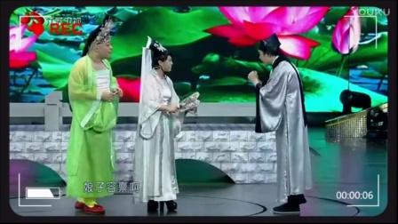 赵本山徒弟太有才了,小沈阳口误都能把观众逗乐