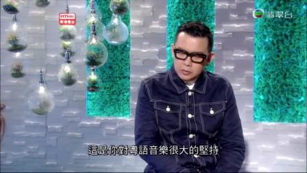 2016年7月3日港台《好好過生活》张敬轩-拯救巨星母带