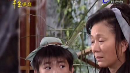 怀玉传奇02