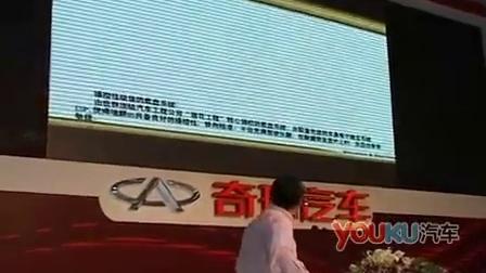 奇瑞2012款瑞麒G5上市 售9.98-15.28万 _汽车之家价格测评测20167