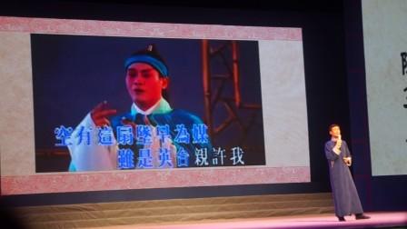 郑少秋 - 山伯临终(羊城国际粤剧节)