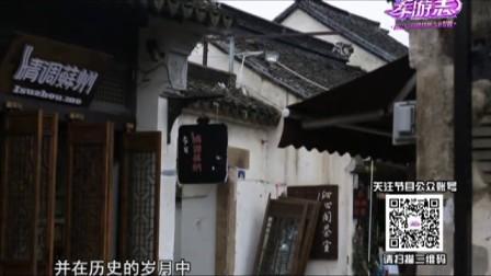 美女车游志 梦寻姑苏 苏州
