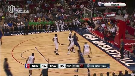 安东尼19分 美国男篮热身赛大胜尼日利亚 体育夜线