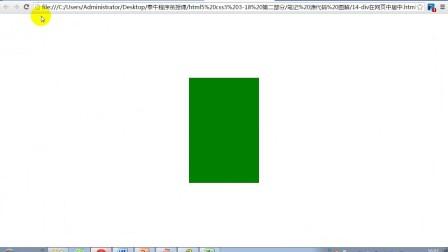 05-transform 左上角旋转