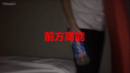 鬼畜舞者-玥宝&灰忆<东北姑娘就是猛> - Highscore