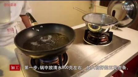 【香哈菜谱为爱做道菜】东坡肉-美食家常菜做法食谱视频教学_超清