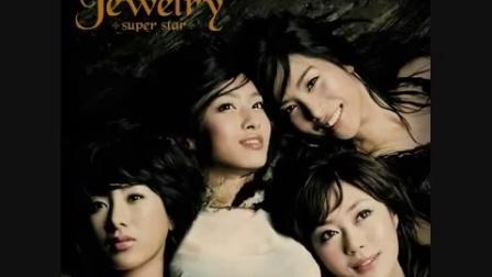 Jewelry (쥬얼리) - Twenty