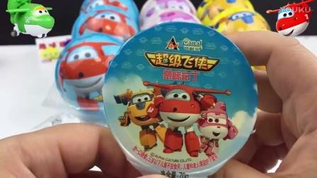 奇趣蛋玩具视频超级飞侠乐迪惊喜蛋曲奇蛋熊出没光头强3379