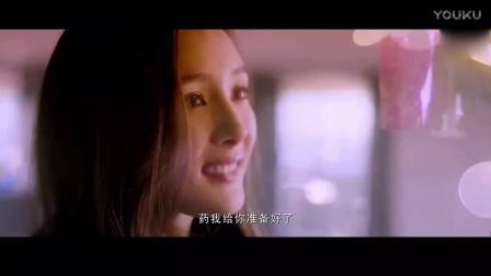 《谈判官》杨幂黄子韬各种花式吻戏片段虐哭广大迷妹