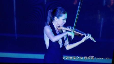 康妮媚 Connie mae 香港經銷商表演 大型活動