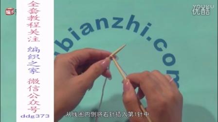 织围巾线头接法图解a编织教程(13)a给男生织围巾代表什么