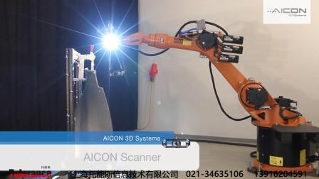 AICON三维测量 三维检测