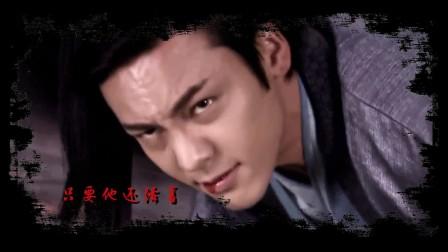 古剑X蜀山MV-寂寞在唱歌