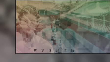 【歌诗】梅长苏 X 谈允贤  月半倾