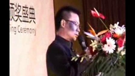 IAI AWARDS 2008颁奖视频