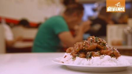 【大圍食乜好】鑊氣呀!惹味椒鹽豬扒飯