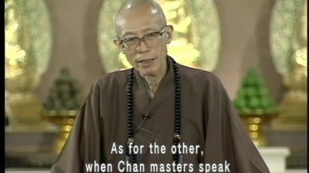 Master Sheng-yen (GDD-643) DVD