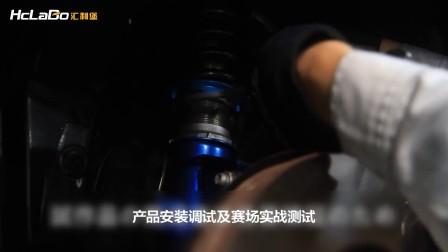 CUSCO STREET R避震宣传片