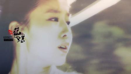| 杨过 X 小龙女 | 【 花恋蝶 】