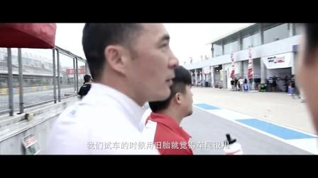 赛道-风云战·耐力赛官方宣传片