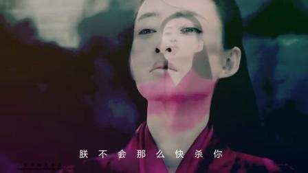 【自制mv】周渝民 X 王丽坤 问道情