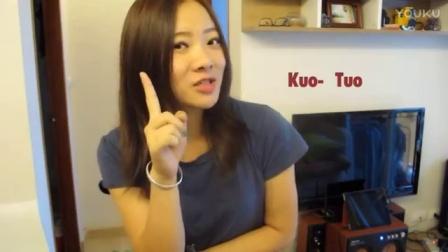 泰语自学  第一课❤泰语打招呼❤ 泰国留学、泰国旅游 必备泰语 learn Thai language   เรียนภาษาไทย