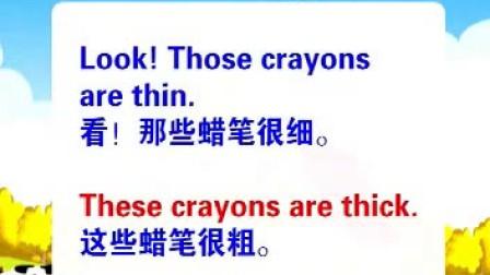 上海牛津英语四年级下册本地版同步学习动画教