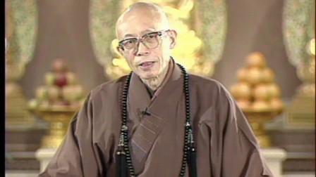 Master Sheng-yen (GDD-651) DVD
