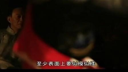透视內幕:上海外滩.